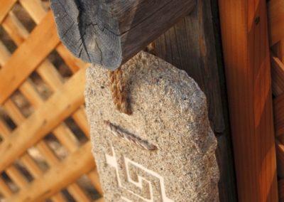 Plaster, Wood, Sand, Rope